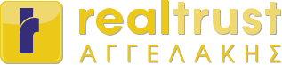 Greek Real Estate Office Real Trust Angelaki Pallini