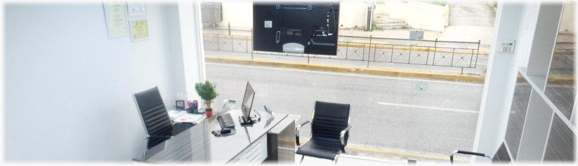 Θέα από τα γραφεία realtrust Αγγελάκης